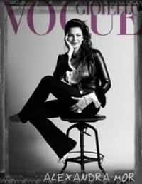 Vogue Gioello