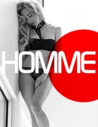editorial, fashion, prada, lingerie, burberry, evamia, hermes, CK, beauty